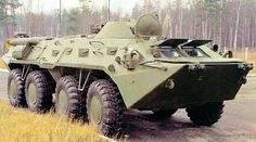 BTR-80 armoured personnel carrier