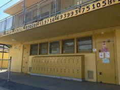 abraham lincoln high school los angeles ca   Abraham Lincoln High School - Lincoln Heights - Los Angeles, CA