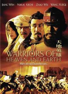 Watch Warriors of Heaven and Earth (2003) Full Movies (HD quality) Streaming