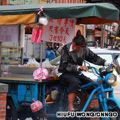 Taiwanese Mochi (麻糬)