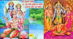 भक्ति और आराधना से सम्बन्धित चित्र: श्री हनुमान चालीसा-8