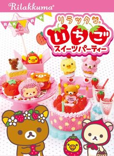 Re-Ment Rilakkuma Strawberry Party Dolls Miniature  cute highly detailed miniature set from Re-Ment in Japan