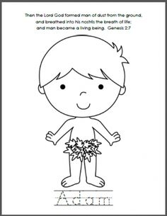 Adam And Eve Coloring Pages, perfect for our creation unit!