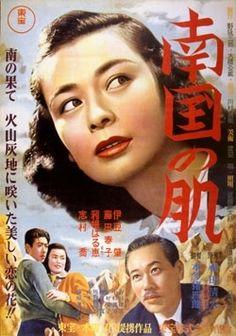 Fujita Yasuko (藤田泰子) 1926-, Japanese Actress