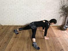 海外セレブも夢中のスライドワークアウトをご存じですか? あえて不安定な状態の中で行うことで、効率よく鍛えられると人気のスライドワークアウトを、くつ下を履いて手軽に実践する方法を紹介。今回は、腹筋を集中して鍛えましょう!