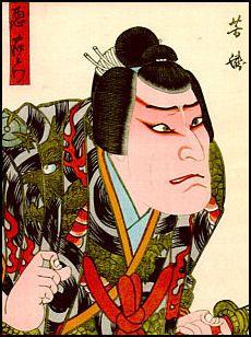 20090809-Artelino Yoshitaki Utawgawa 3902a.jpg (230×308)