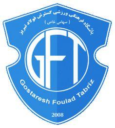 Gostaresh Foulad Club/Tabriz/south Azerbaijan_   Gostyfooladlogo.gif