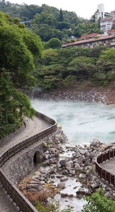 Beitou hot springs, Taipei, Taiwan