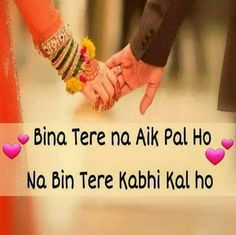 True Love Qoutes, Love Song Quotes, Song Lyric Quotes, Qoutes About Love, Romantic Love Quotes, Sad Quotes, Girl Quotes, Song Lyrics, Romantic Poetry