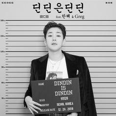 Got7 2016, Paul Kim, Rapper, Hip Hop Albums, Hip Hop And R&b, Seoul Korea, Kpop, Album Songs, Korean Music