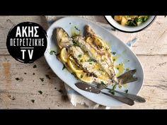 Λαβράκι στον φούρνο από τον Άκη Πετρετζίκη. Δείτε όλα τα μυστικά για να φτιάξετε το πιο νόστιμο και ζουμερό ψάρι στον φούρνο! Τέλειο γεύμα!