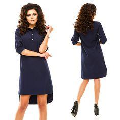 b05caf20bd60f5f Купить Платье-рубашку со шлейфом оптом и в розницу в Одессе от компании