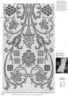Класичний дизайн серветка гачок схема Crochet Curtains, Crochet Tablecloth, Crochet Doilies, Diy Embroidery, Cross Stitch Embroidery, Embroidery Patterns, Cross Stitch Borders, Cross Stitch Patterns, Crochet Designs