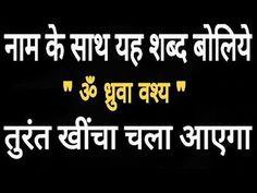 Baby room animals beautiful 25 Ideas for 2019 Sanskrit Quotes, Sanskrit Mantra, Vedic Mantras, Hindu Mantras, Hindi Quotes, Green Tara Mantra, Hindu Vedas, Positive Energy Quotes, Shri Yantra