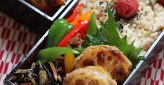 Bento with Stuffed Lotus Root 蓮根のはさみ焼き弁当 | 試してみたいこと | Pinterest | Kitchens, Lotus and Bento
