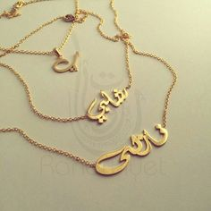 Arabic calligraphy personalized pieces; dainty 2 cm initial pendant and names necklaces in 3 cm and 4 cm nameplate size. I pride myself in offering a wide range of variations and options.