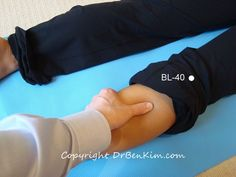 Acupressure to increase blood flow and circulation in legs and feet #DrBenKim http://drbenkim.com/acupressure-blood-circulation-legs-feet.html