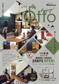 Leaflet Layout, Leaflet Design, Magazine Cover Layout, Magazine Layout Design, Dm Poster, Banner Design Inspiration, Japanese Poster Design, Web Design, Catalog Design
