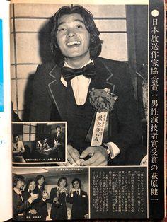 メディアツイート: asachan(@b8jA9u8hH19cbJC)さん | Twitter Japanese Men, Abraham Lincoln, Guys, Movie Posters, Movies, Twitter, Films, Film, Boyfriends