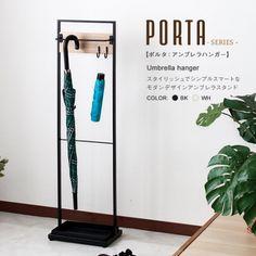 掛ける傘立て porta【ポルタ】アンブレラハンガー