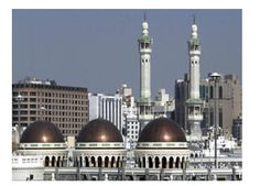 Q.B.N. Enterprises are one of the leading tour operators for Haj and Umrah tours in Delhi. We provide best tour operator for umrah in delhi at affordable prices. Call at +91-9811311629 for more information.