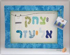 Jewish Name Wall Art, Hebrew Name Sign, Customized Jewish Gift, Jewish Baby Boy Gift, Chanukah Gift, Personalized Kids Wall Art, Tzizit