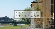 石川県金沢市菊川にあるRIVER SIDE HOTEL SARARASO(リバーサイドホテル サララソ)のホームページです。客室からはリバーサイドならではののどかな景色。自然に囲まれ、そこに暮らす人たちに溶け込むように泊まる…寛ぎの時間をお過ごしください。