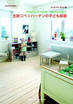 Paumes\' Children\'s Rooms, Copenhagen