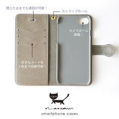 きいろのおはなばたけ iphone手帳型ケース