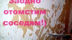 Как убрать краску легко быстро и экологично Ремонт своими руками
