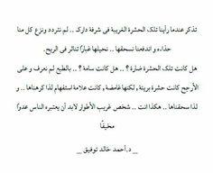 #أحمد_خالد_توفيق