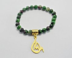 Allah Bracelet Black Onyx Merble Green-Red Ruby in Zoisite