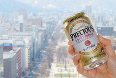 Dieses Bier macht uns schön | look! - das Magazin für Wien