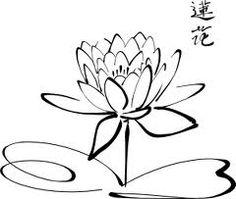 Flor lotus caligrafia