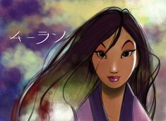 Mulan Artist Unknown