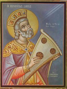 Προφητης Δαβιδ Byzantine Icons, Byzantine Art, Pictures To Draw, Art Pictures, Religious Paintings, King David, Biblical Art, Religious Icons, Art Icon