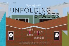 [AMCompass] Byung Jae Oh: Unfolding Spaces from 4 to 13 November at S201 PMQ 元創方 | PMQHK | Hong Kong | Korea | Seoul | AMCompass | Art | Market  Research | Lecture | Exhibition | More info at www.pmq.org.hk