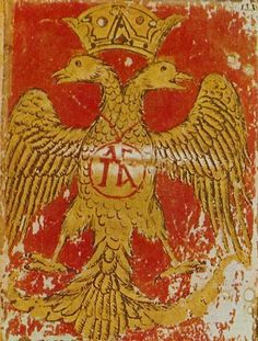 """The Byzantine double-headed eagle was adopted as an imperial symbol from the thirteenth century onward, under the Palaiologos dynasty. Source: """"Universal Empire"""" by P. Bang and D. Kolodziejczyk. Image: 15th c. church mural of eagle with Palaiologos' family cypher. It's not entirely clear where it originated, although it's suggested that the bicephalic eagle is in fact a Roman eagle with two heads, one gazing to the east (Constantinople), one to the west (Rome)."""