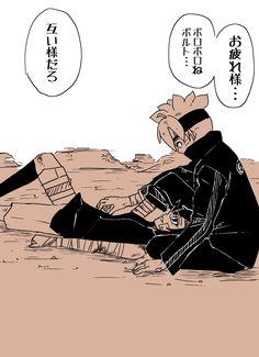 Boruto y Sarada Naruto And Sasuke, Naruto Shippuden, Sarada E Boruto, Sasuke Sakura Sarada, Shikamaru, Naruhina, Sasunaru, Godzilla, Dbz