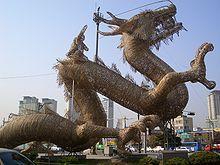 Dragon en bambou créé pour la célébration du 124e anniversaire de Yongsan-gu à Séoul en Corée.