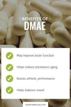 dmae_benefits-of