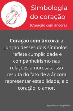 Coração com âncora Witch, Alice, Study, Positivity, Flowers, Wicca For Beginners, Trivia Of The Day, Book Of Shadows, Spirituality