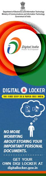 Various banners and flash files regarding the upcoming launch of Digital India on the 1st July, 2015 | Ministry of Environment, Forest and Climate Change Government of India