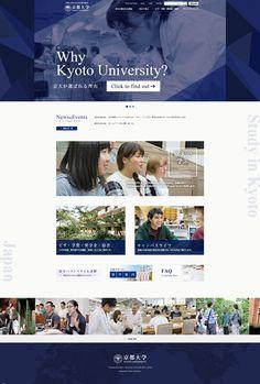 http://www.opir.kyoto-u.ac.jp/study/