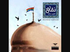Shahin Najafi & Majid Kazemi - the song that sparked a fatwa