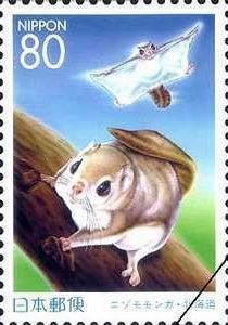 Japanese stamps on Pinterest | Postage Stamps, Stamps and Dick Bruna