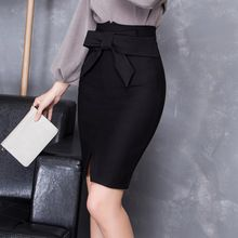 Fancy Skirts, Cute Skirts, Mini Skirts, Business Outfits, Office Outfits, Classy Outfits, Beautiful Outfits, Latest African Fashion Dresses, Formal Skirt