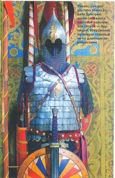 Музей Куликовской битвы » SwordMaster