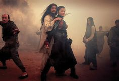 """The Guillotines 