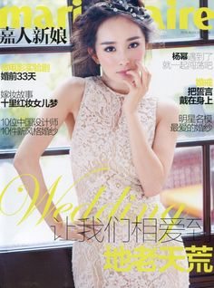 Yang Mi in ELIE SAAB Ready-to-Wear Spring Summer 2013 shot by Wang Long Wei and styled by Julia Fan for the August Cover of Marie Claire Hong Kong.